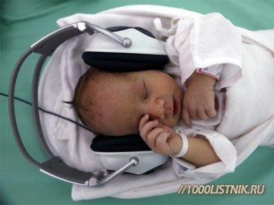 музыкотерапия для младенца