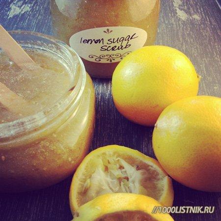 скраб-пилинг с фруктовыми кислотами