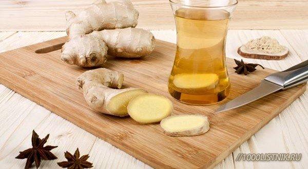 как сделать имбирный чай для похудения рецепт