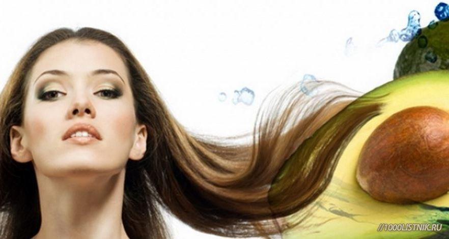 Здоровые волосы с маслом авокадо