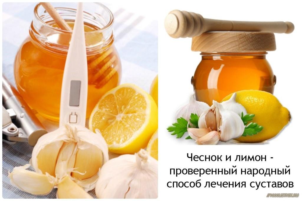 Чеснок и лимон очищают сосуды