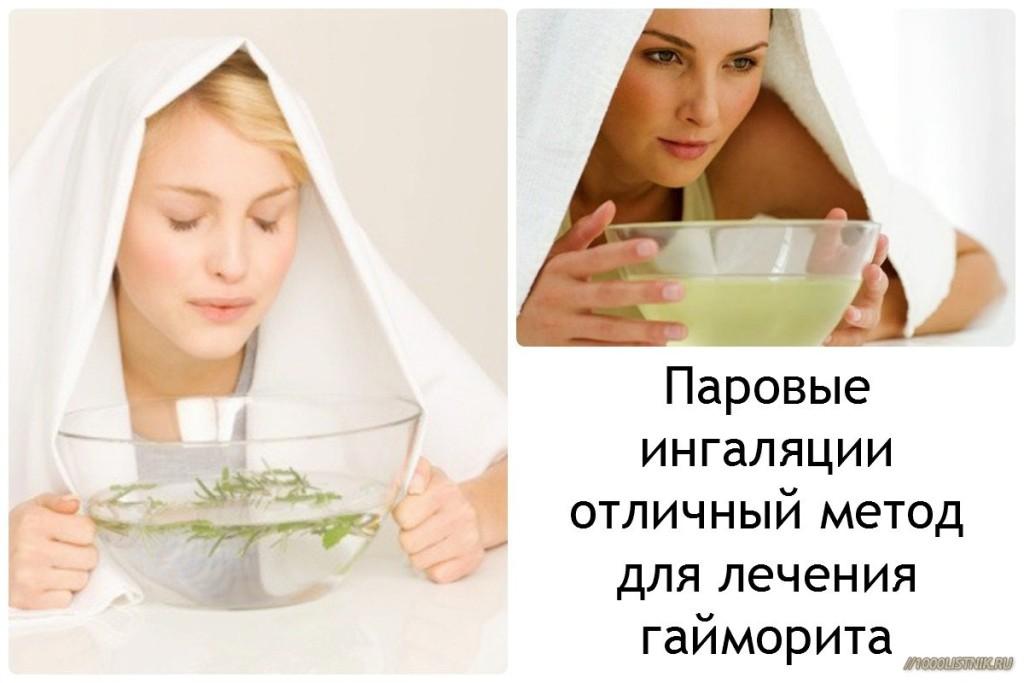 Крем для лечения грубой кожи