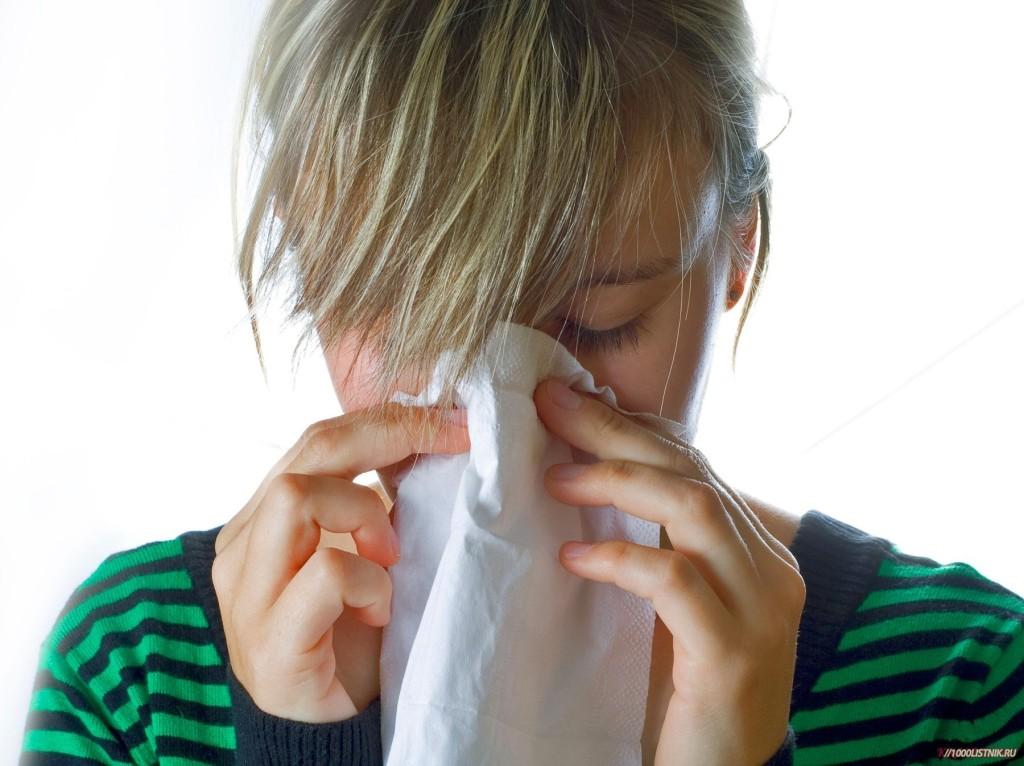 Девушка с носовым платком
