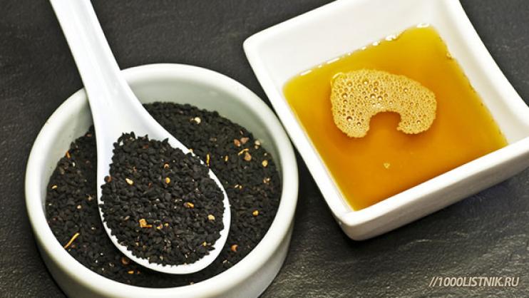 Черный тмин и мед