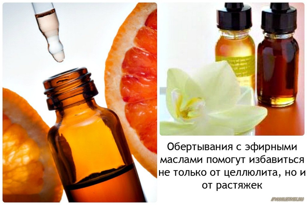 Обертывания с маслами против целлюлита