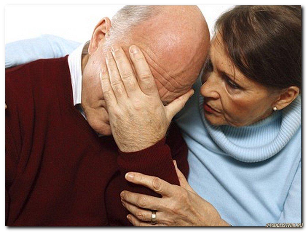 У пожилого человека инсульт