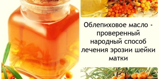 Сок лопуха. Лечебные свойства и противопоказания. От чего помогает сок лопуха