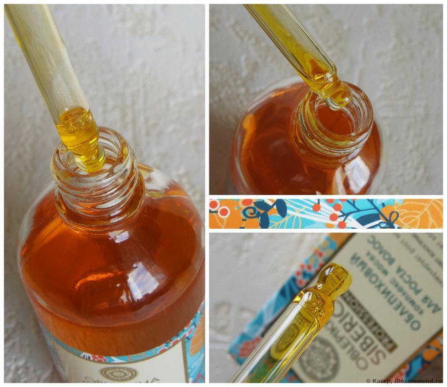 Облепиховое масло — кладезь ценнейших лекарственных компонентов