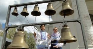 Исцеляющий звон колокола