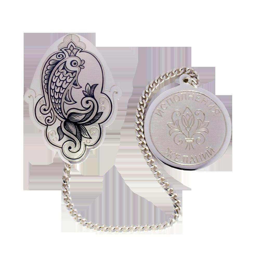 О том, что аргентум (серебро) является не только украшением, известно давно