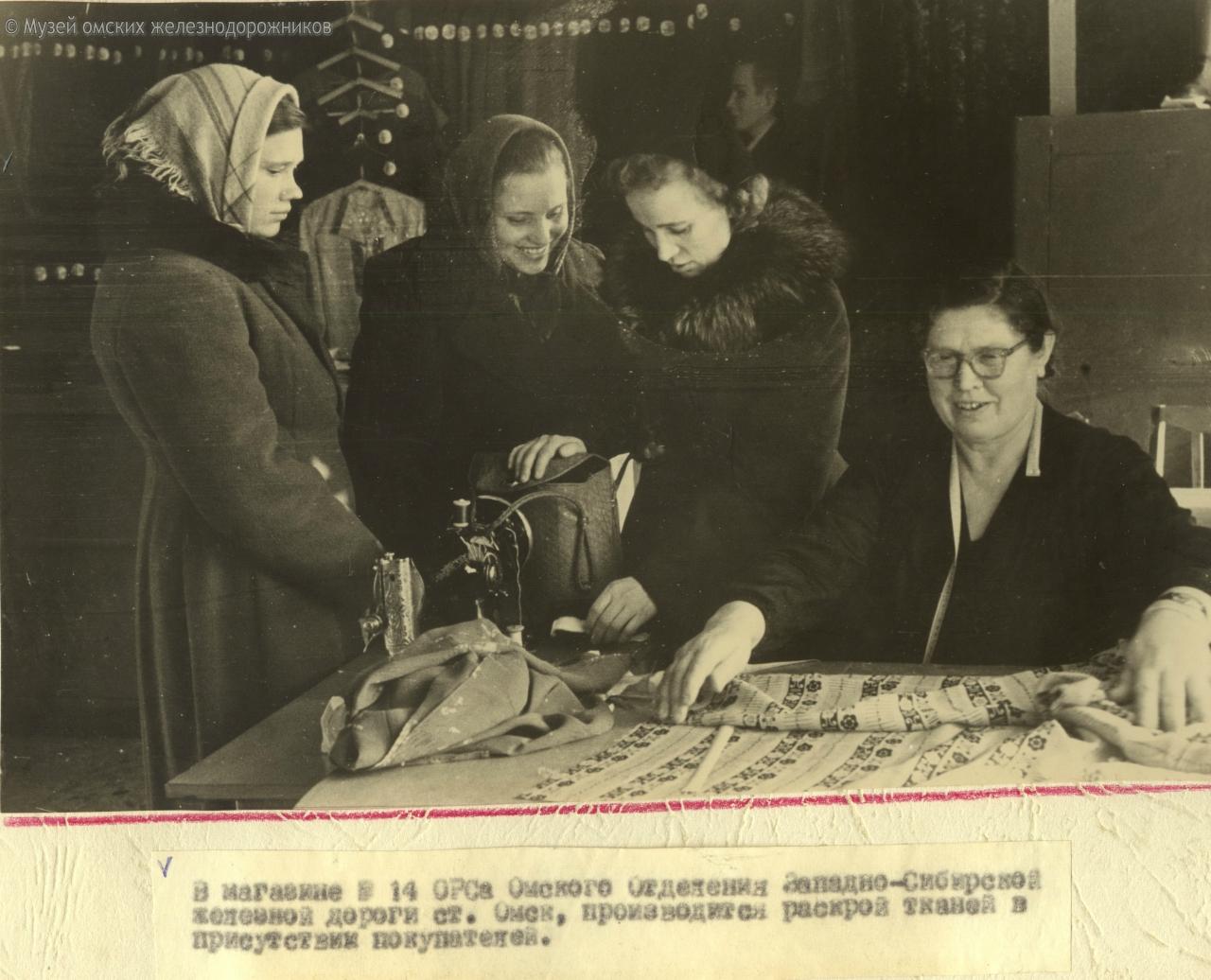 Общественное питание в СССР