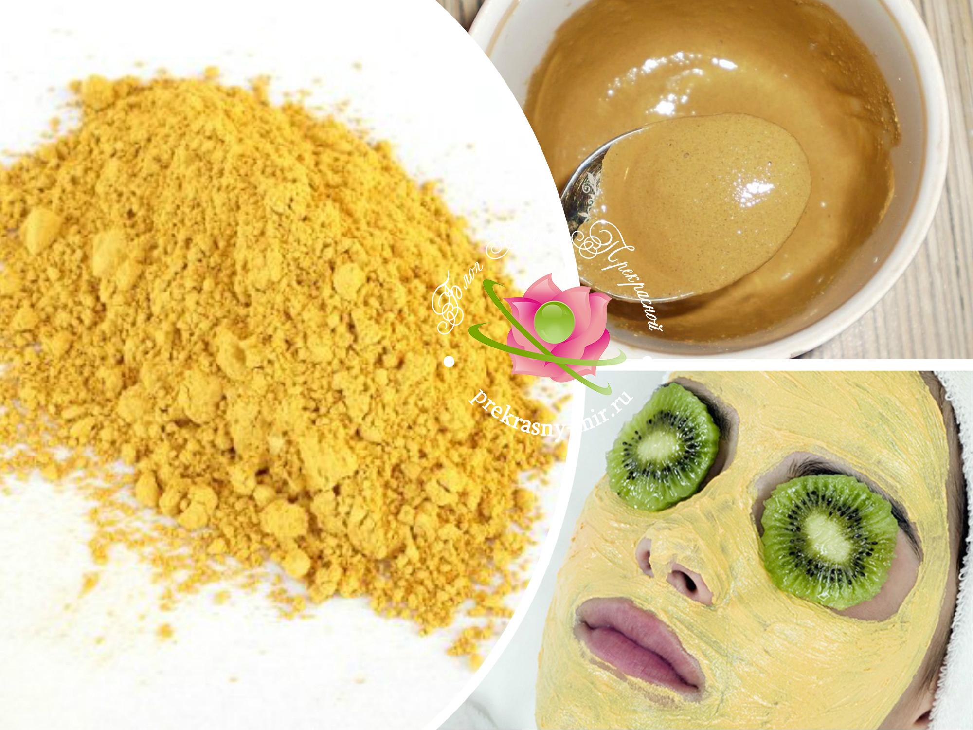 Желтая глина и ее лечебные свойства