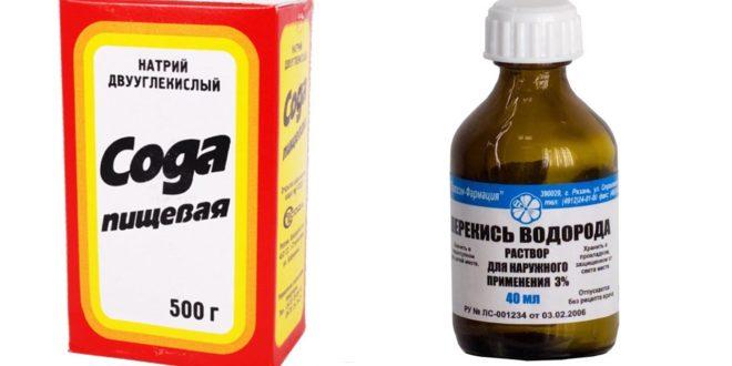 Лечение перекисью водорода по Неумывакину — как пить, отзывы